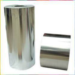 Aluminum Strip Foils