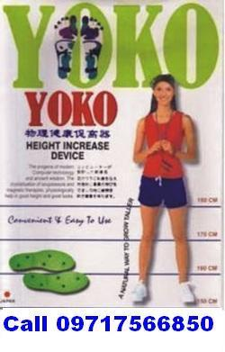 Original Yoko Height Increase As Seen On Tv ,Yoko Price - Delhi