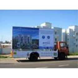 Advertising Agencies For Mobile Hoarding