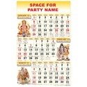 Panchang Calendar 2012 - 4 Sheeter with White Ground