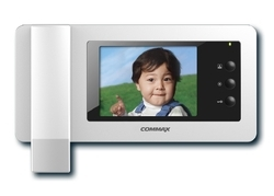 Commax Colour Video Door Phone CDV 50N