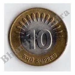 Rare+Indian+Coins