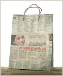 News Paper Bags Made From Recycled Papers