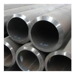 Fabricated Seamless Tubes