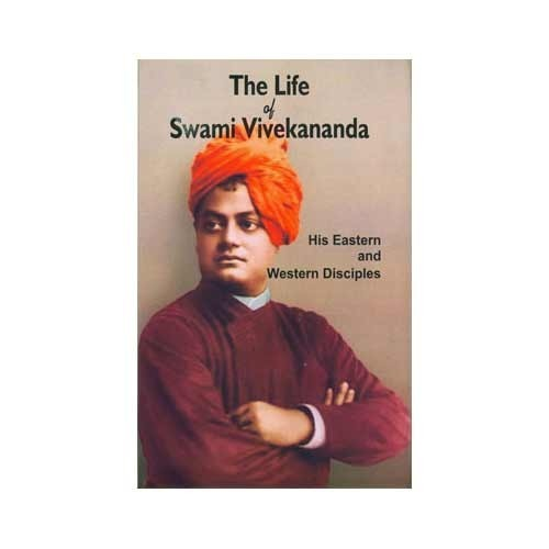 essay on swami vivekananda in hindi 'swami vivekananda jayanti' is celebrated on the paush krishna paksha saptami, the 7th day after the full moon day it is the birthday of swami vivekananda.