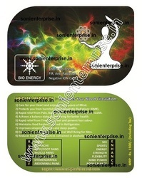 New Anti Radiation Card