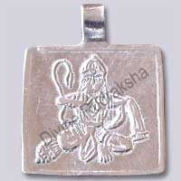 Sri Hanuman Yantra - Silver Locket Square