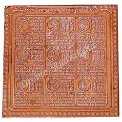 Navgrah Copper Yantra