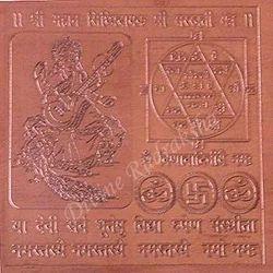 Saraswati Copper Yantra