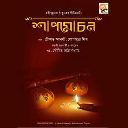 Shaapmochon - A musical Opera by Rabindranath Tagore