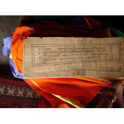 Pothi or Manuscript Conservation Services
