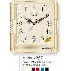Plain Musical Clock-257
