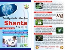 Herbal Shanta capsules