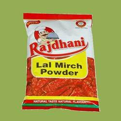 Lal Mirch Powder (Red Chilly Powder)