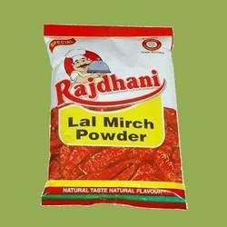 Lal Mirch Powder (Red Chilly Powder)