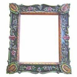 Mirror Frames M-7723