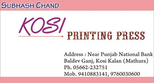 Offset printing visiting card service provider from mathura visiting card reheart Choice Image