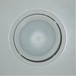indoor recessed light
