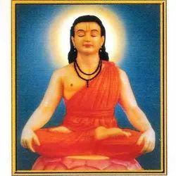 Saint Gyaneshwar