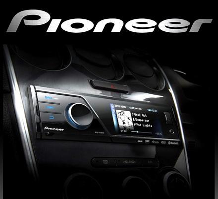 PIONEER DJ WHOLESALE