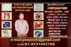 Astrologer And Vaastu Sarswati