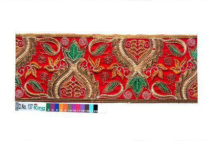 Embroidery Designs for Sarees Border http://trade.indiamart.com/details.mp?offer=4123052134