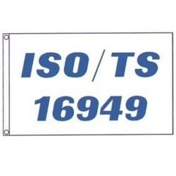 TS 16949 Certification
