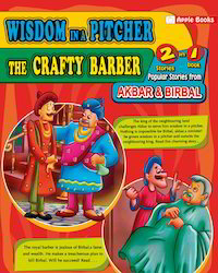 Wisdom In A Pitcher & The Crafty Barber