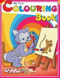 My First Coloring Book (Pink)