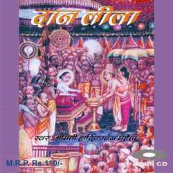 Daan Leela Audio CD
