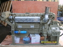 Exhaust Water Cooled Engine With Fada Gearbox