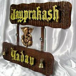 wooden door name plate