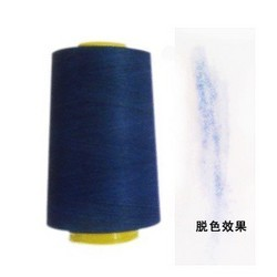 CTS USA Wholesale Sewing Supplies, Sewing Thread, Embroidery