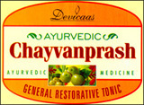 Ayurvedic Chayvanprash