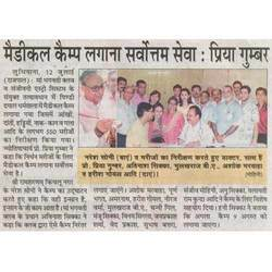A Huge Medical Camp Organised