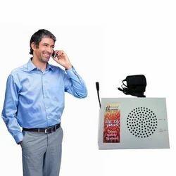 Beta Plus GSM Door Siren System