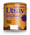 Asian Paints Utsav Metal Primer Red Oxide