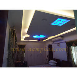 Beautiful Bedroom False Ceiling