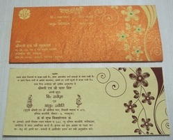 Wedding Cards in Chandigarh