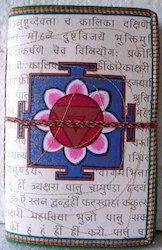 Sanskrit Printed Handmade Paper Notebooks