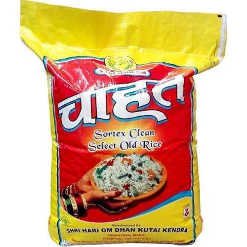 Multicolor Rice Bag