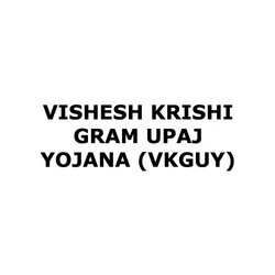 Vishesh Krishi And Gram Udyog Yojana (VKGUY) (Special Agriculture and Village Industry Scheme)