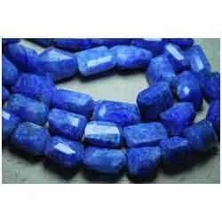 Lapis Blue Color Rainbow Moonstone Faceted Step Cut Nug