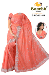 Orange Elegant Saree (1238-B)