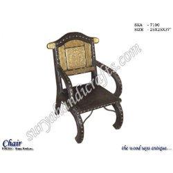 Wooden Brass Emboss Chair
