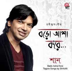 Bodo Asha Kore (Shaan)