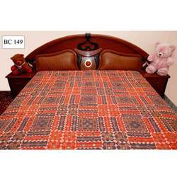 Blue and Orange Bedsheet