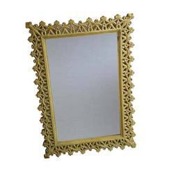 Square Mirror Frames