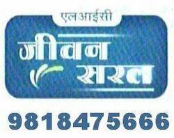 Jeevan Saral LIC