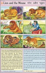 Lion & The Mouse For Moral Story Chart